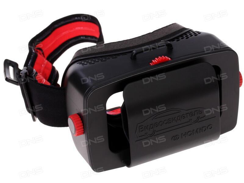 Посмотреть очки виртуальной реальности в йошкар ола очки виртуальной реальности сони для смартфона