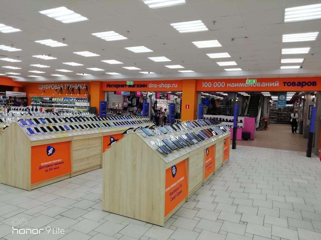 Днс Нижний Новгород Адреса Магазинов