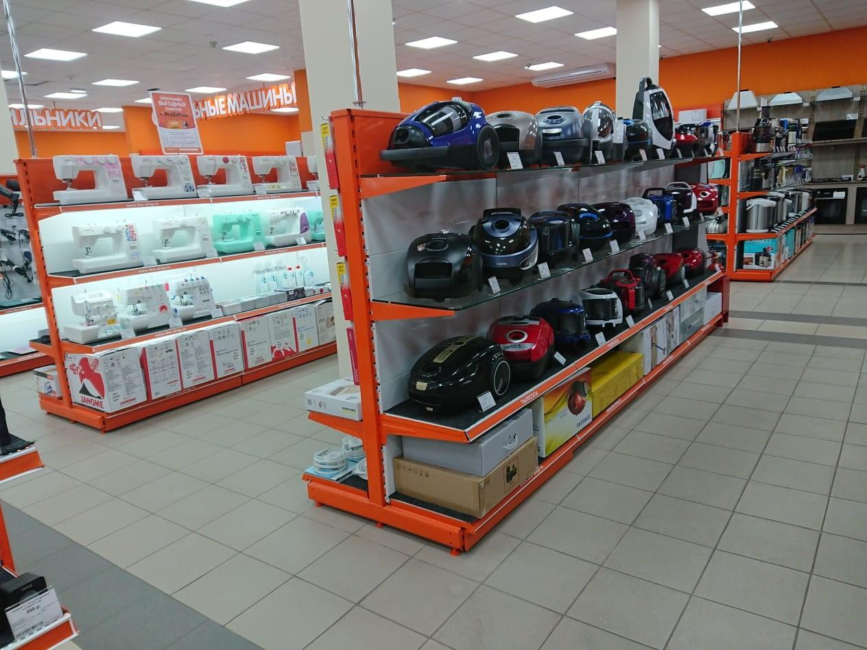 Днс Интернет Магазин Гуково