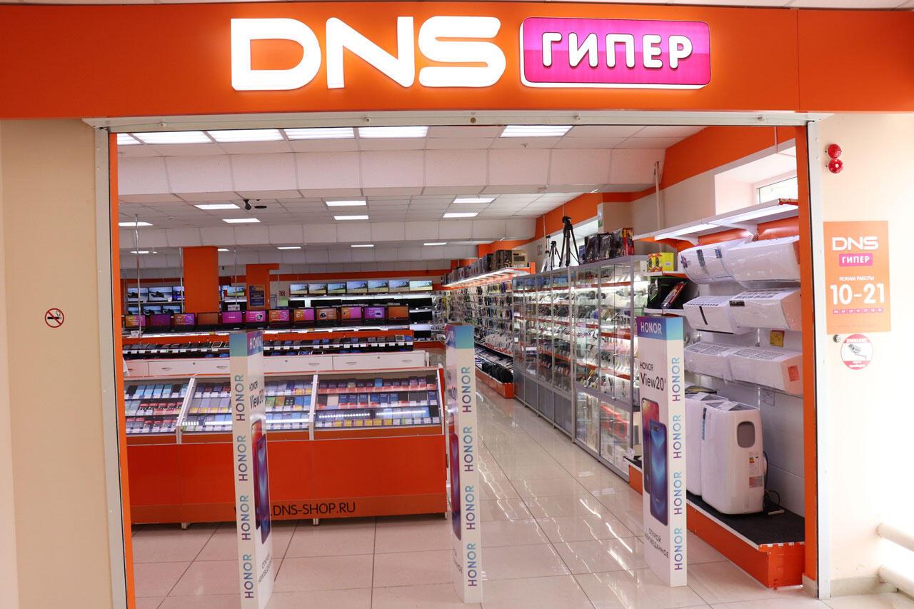 5abc2b1755ad Тамбов – магазин DNS на бульваре Энтузиастов : адрес, телефон, часы ...