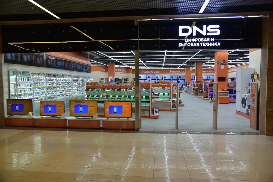 Москва – магазин DNS Mосква, ТРЦ БраVо   адрес, телефон, часы работы ... 63e9a485b18