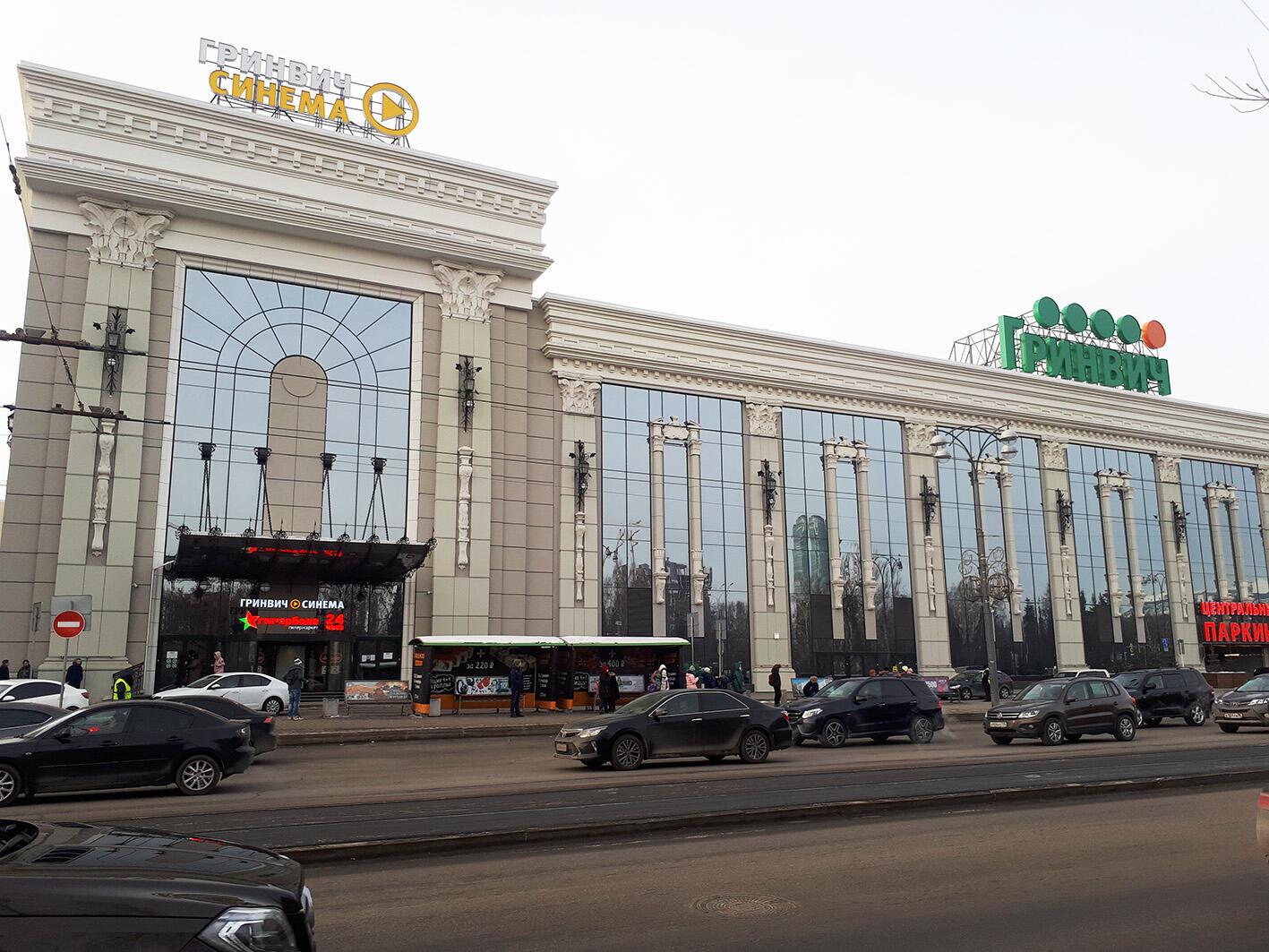 a74ab0c0 Екатеринбург – магазин DNS «ТРЦ Гринвич» : адрес, телефон, часы ...