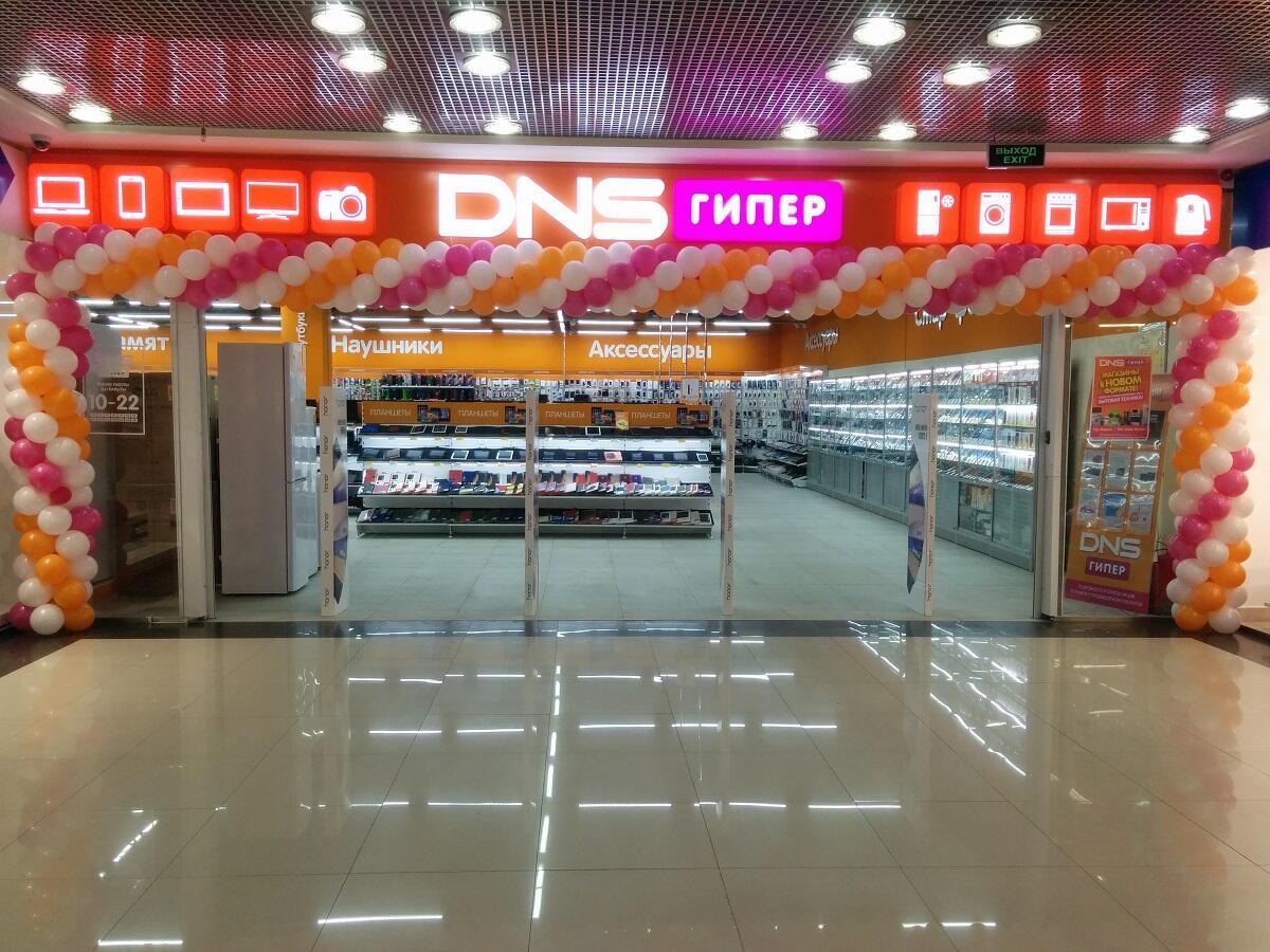 Набережные Челны – магазин DNS ДНС Бытовой Гипермаркет в ТРК «СИТИ ... d4d5e60db3f