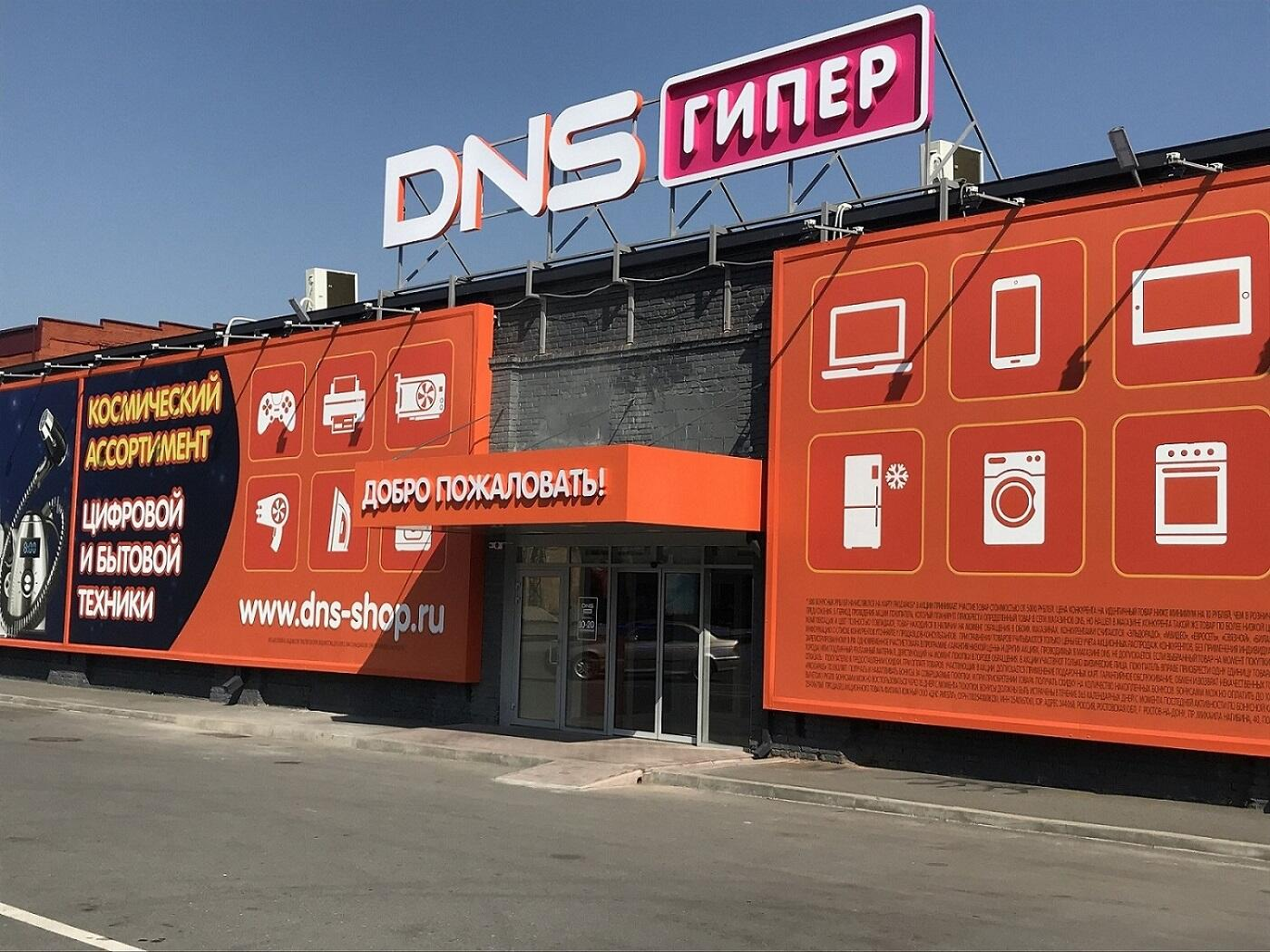 банки кредит русский стандарт