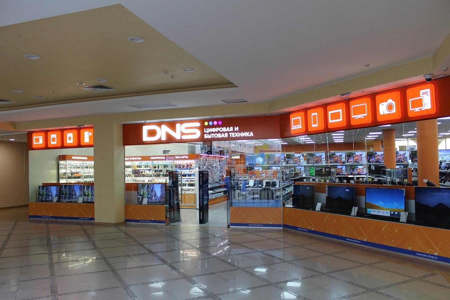 Курск – магазин DNS ТРЦ Пушкинский   адрес, телефон, часы работы ... dc811a803e5