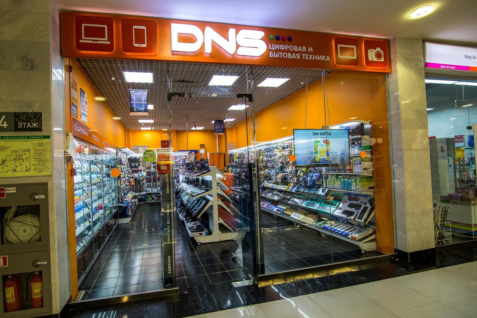 Тула – магазин DNS ТРЦ «Гостиный двор»   адрес, телефон, часы работы ... 14d86b949c2