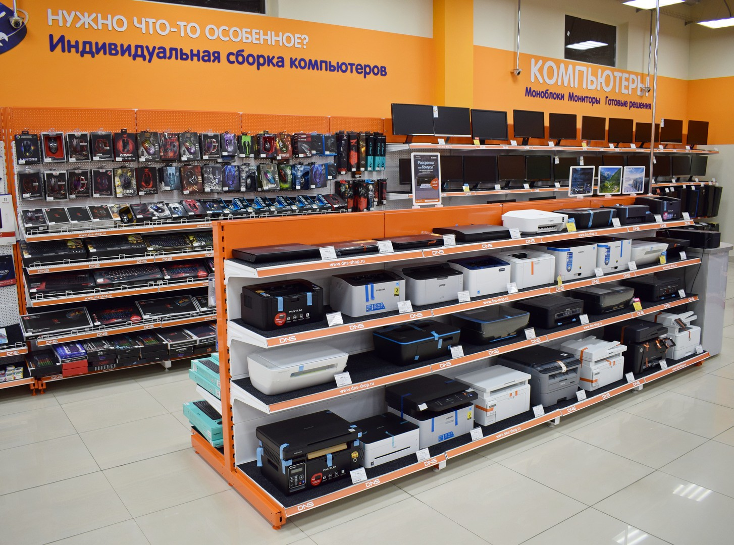 6c78d08a920c Кропоткин – магазин DNS На Ворошилова   адрес, телефон, часы работы ...
