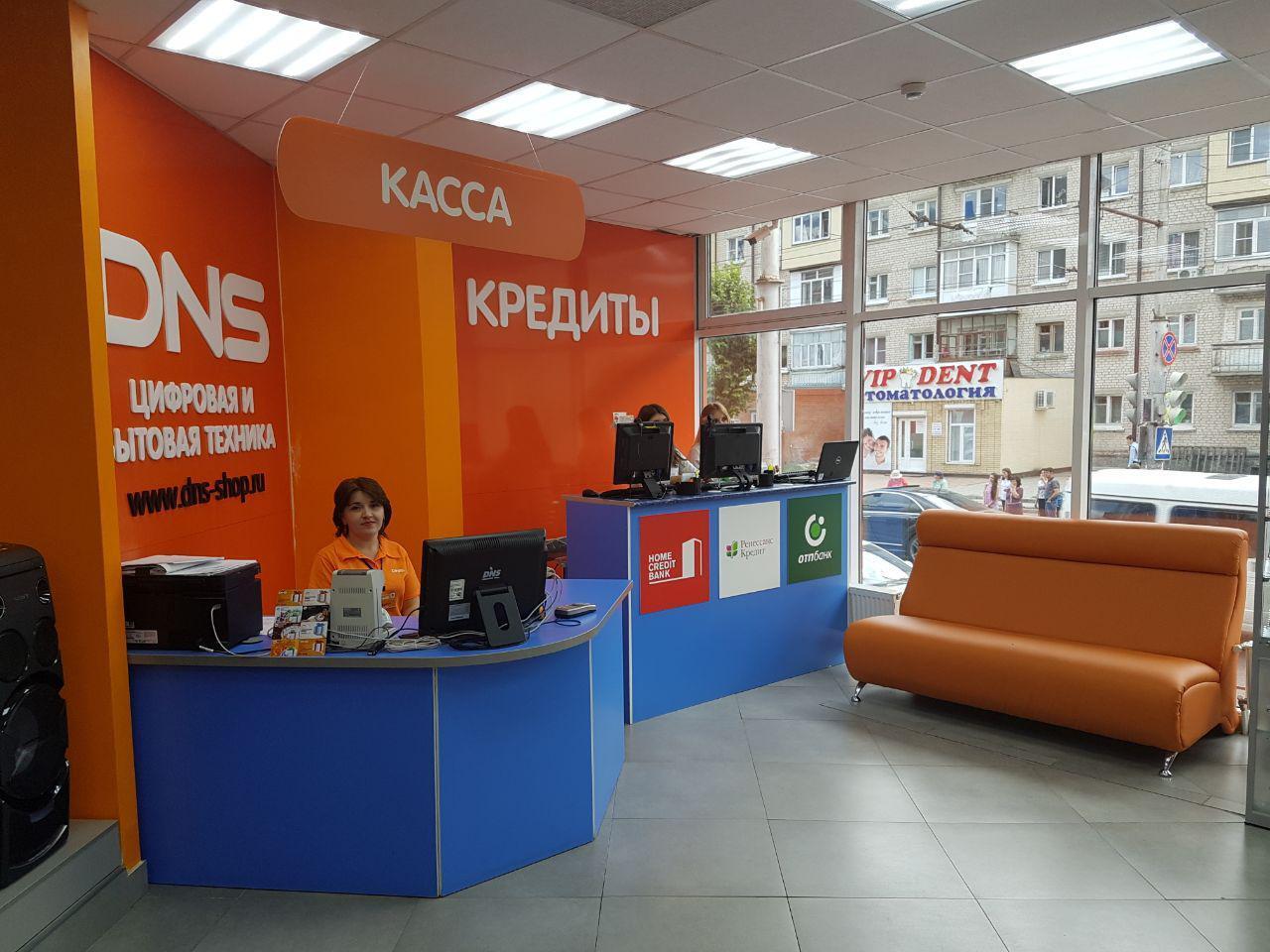 г черкесск кредит банк