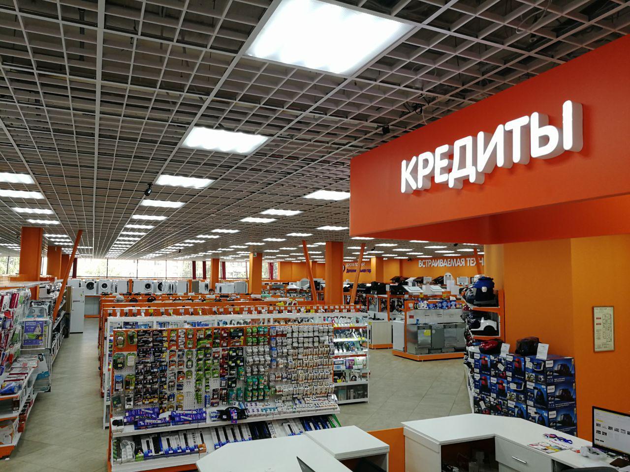 Днс Липецк Интернет Магазин Официальный Сайт