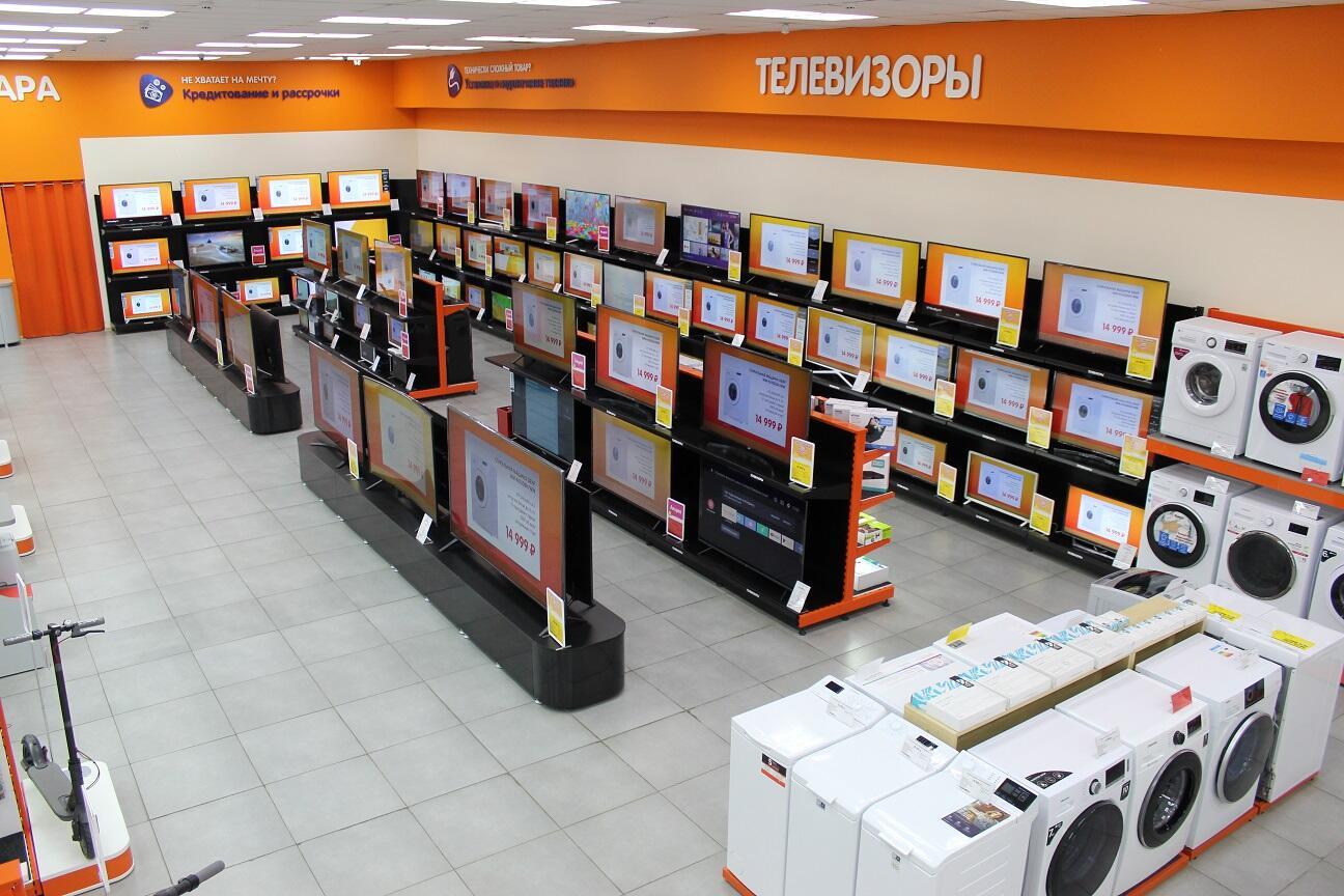 Интернет Магазин Днс Морозовск