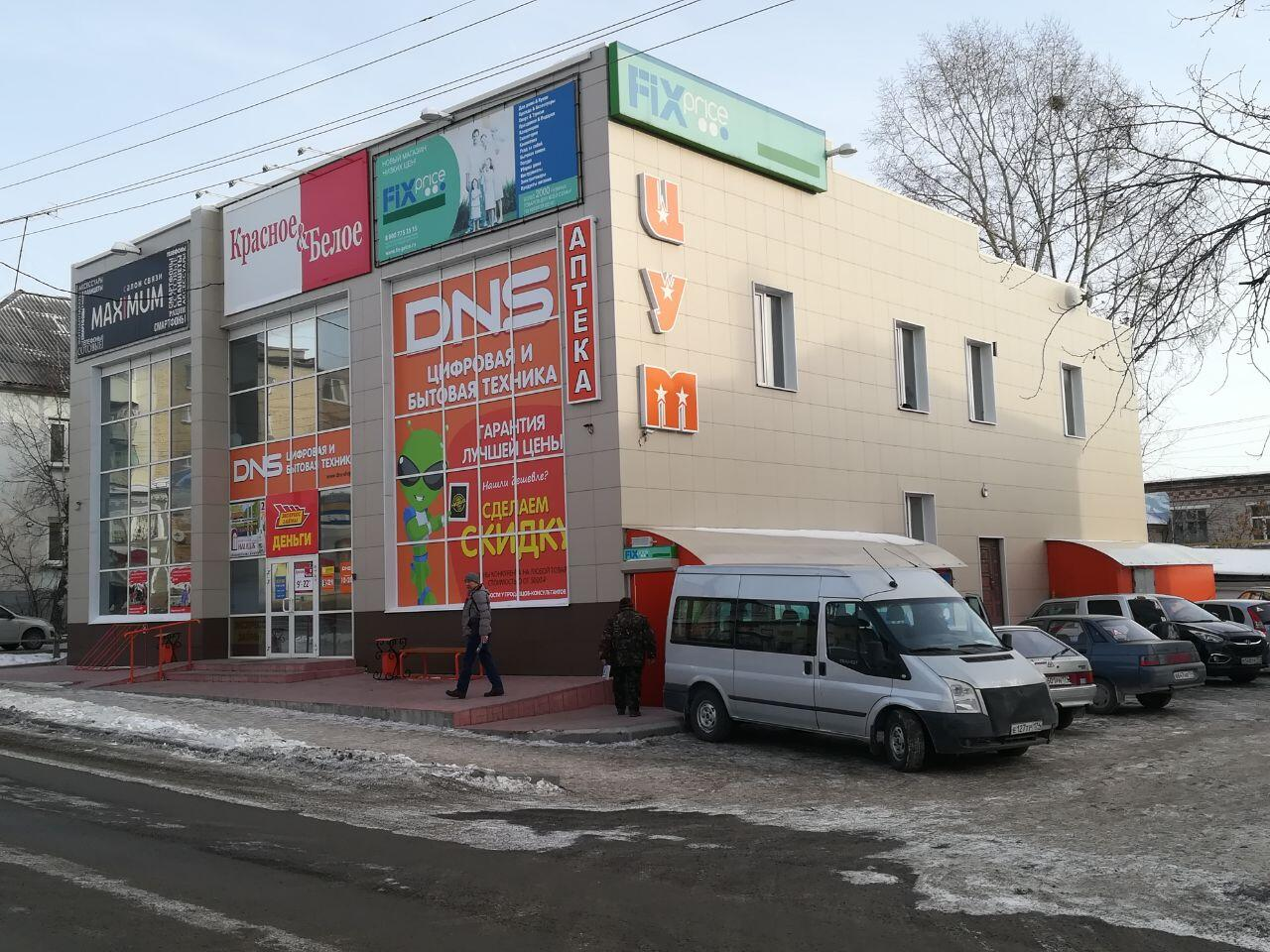 Кредит европа банк екатеринбург часы работы