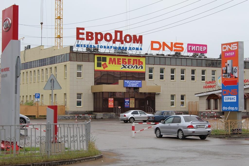 взять кредит наличными 500 000 рублей