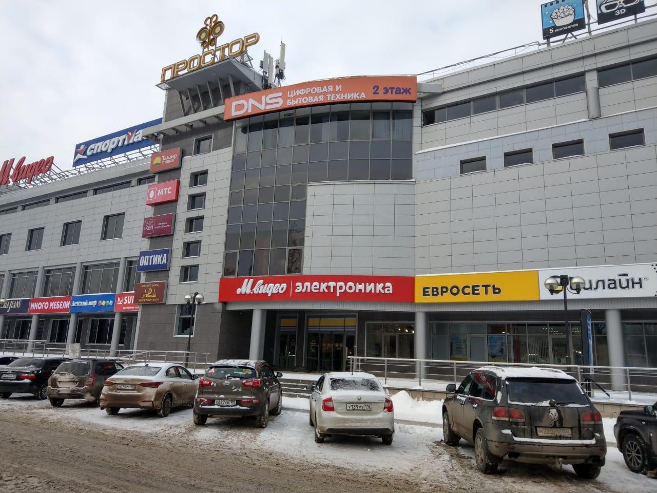 помощь в оформлении кредита с плохой кредитной истории в москве