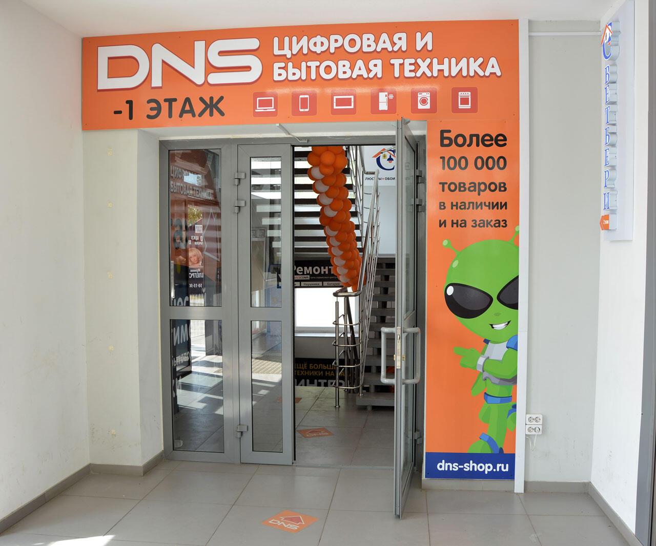 Нижегородская область купить авто в кредит