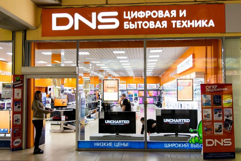 99d0d78ca Благовещенск – магазин DNS DNS Цифровой «ТЦ Острова» : адрес ...