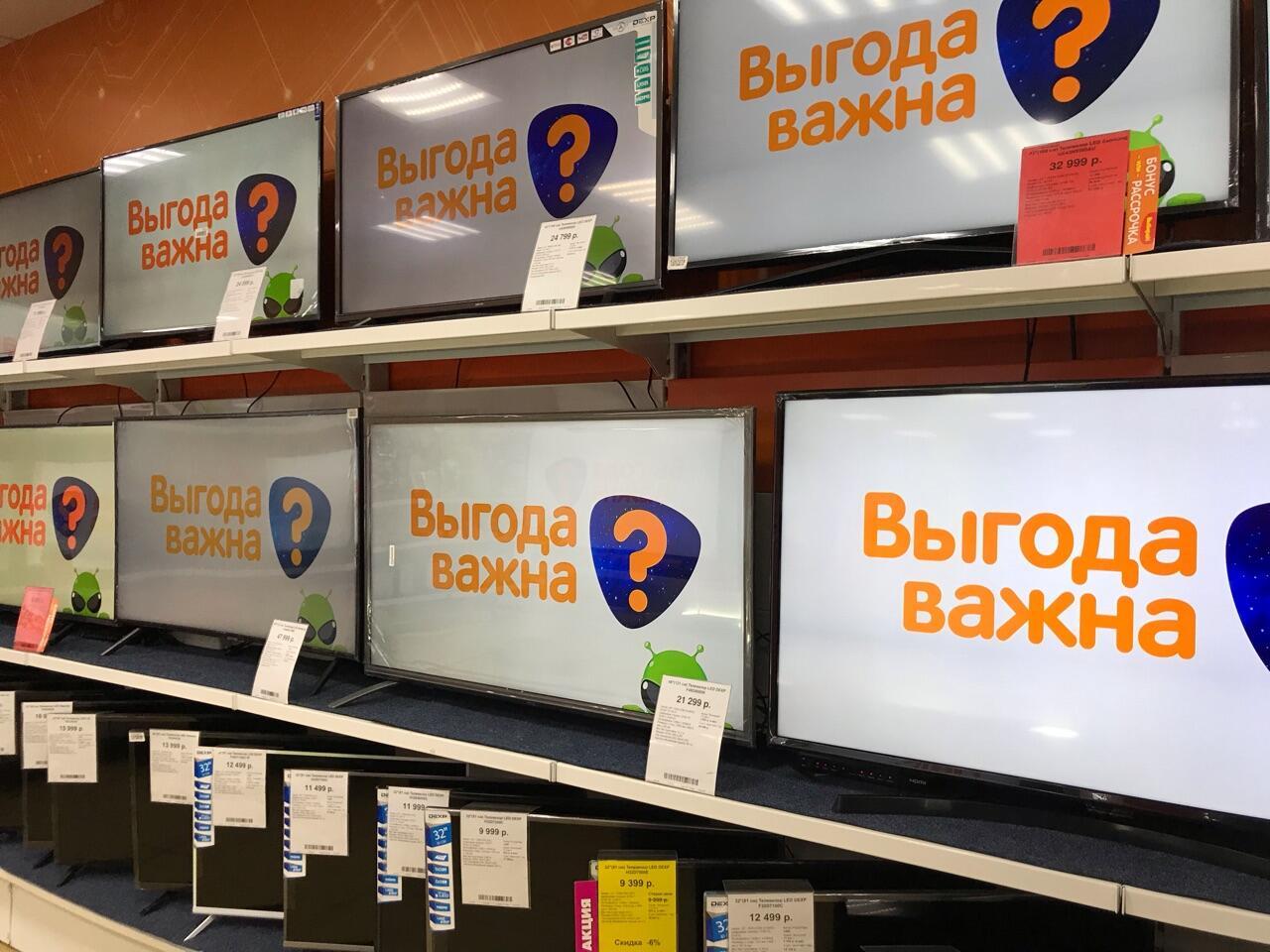 кредит тинькофф банк онлайн заявка г усть кут