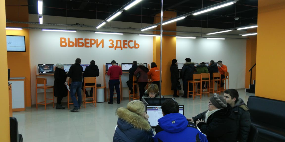 Набережные Челны – магазин DNS ДНС ТЕХНОПОИНТ В ТЦ «АРЗАН»   адрес ... 7aafab3ebb5