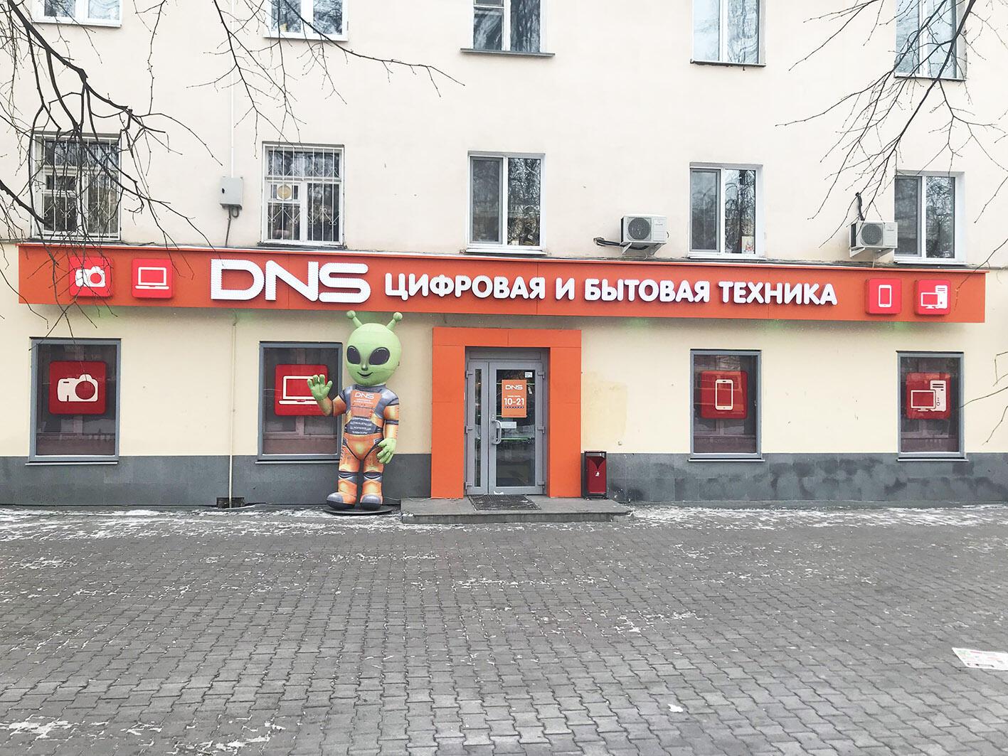 срочный займ 300000 рублей с плохой кредитной