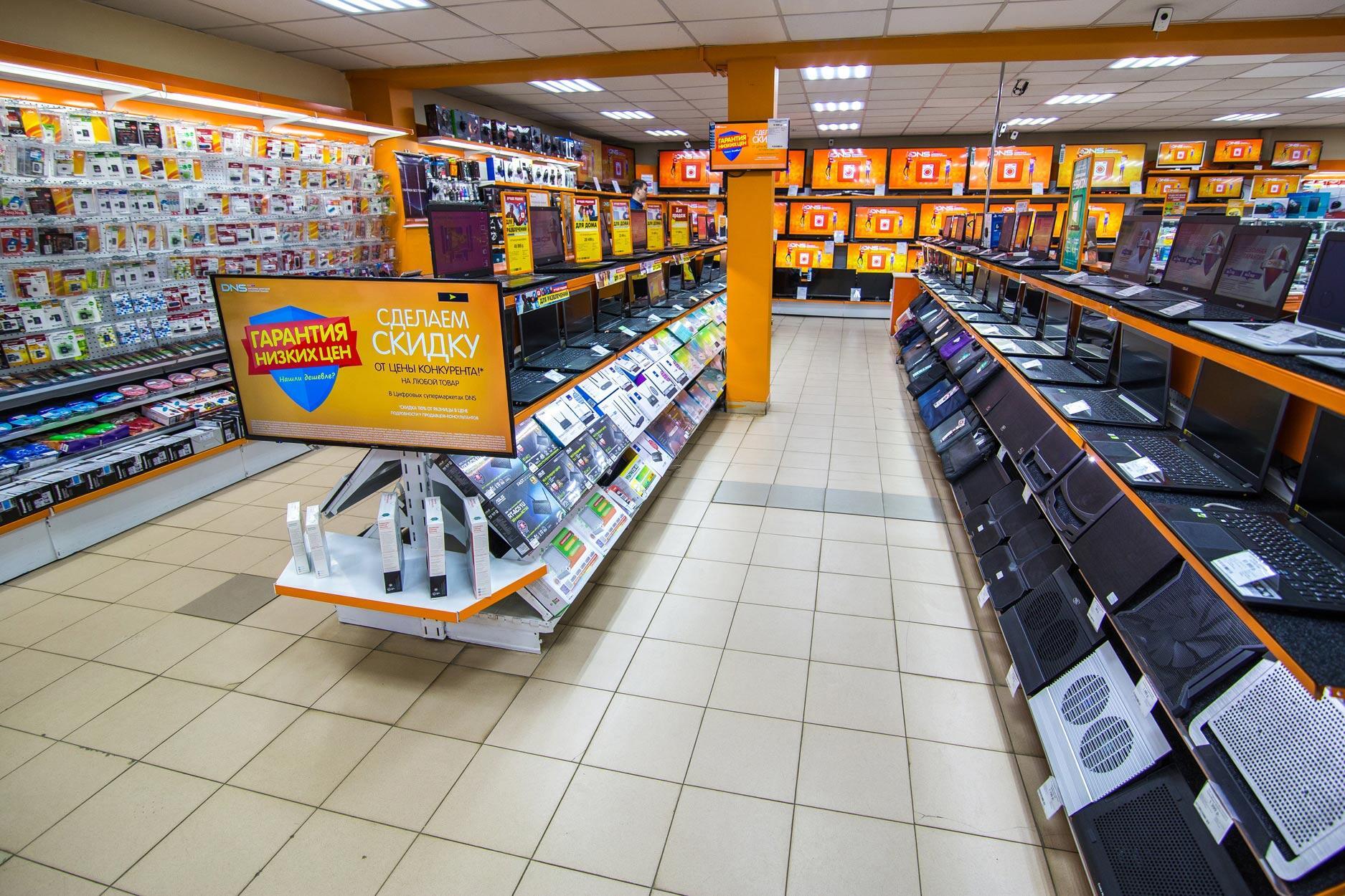 Тула – магазин DNS на Октябрьской   адрес, телефон, часы работы, как ... f62045d28cc