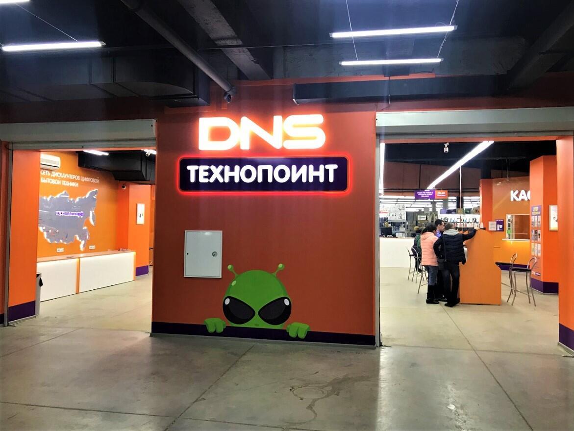 Технопоинт Хабаровск Интернет Магазин Хабаровск Официальный