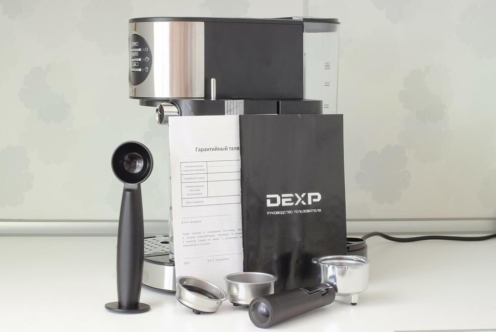 Bytovaya Tehnika - Obzor rozhkovoy kofevarki DEXP EMA-1400