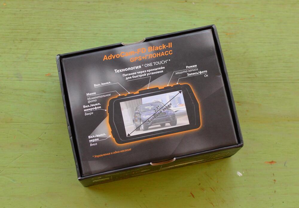 Avtotovary - Obzor AdvoCam-FD Black-II GPS+GLONASS: apgreyd populyarnogo i nedorogogo russkogo videoregistratora.