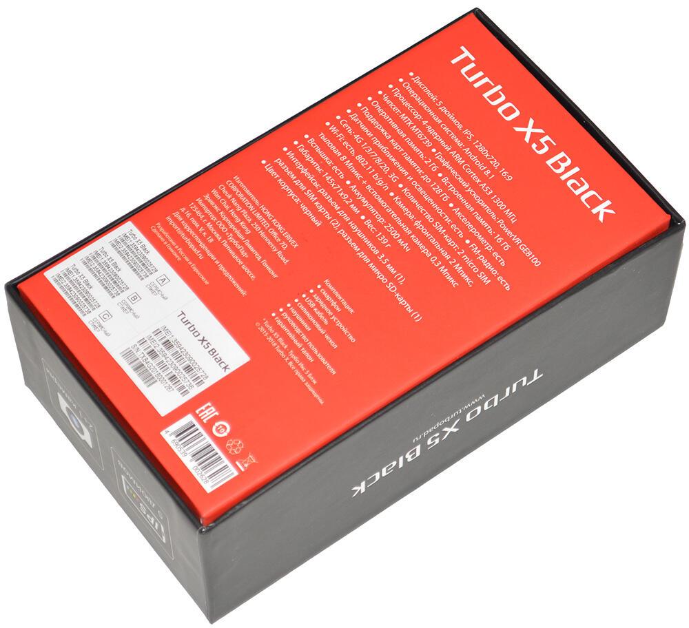 Smartfony i aksessuary - Obzor byudzhetnogo smartfona Turbo X5 Black 4G