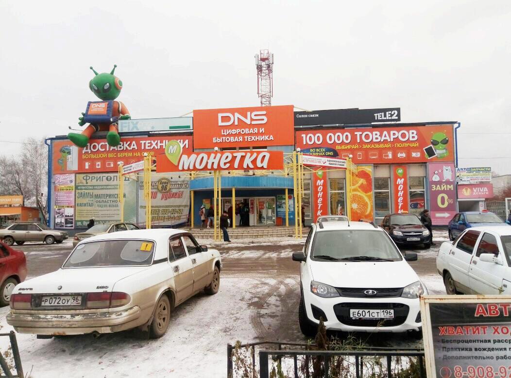 Ремонт обогатительного оборудования в Алапаевск спиральный классификатор в Видное