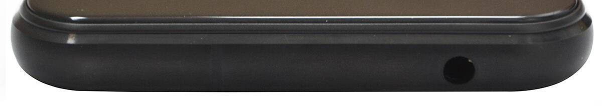 Smartfony i aksessuary - Obzor smartfona DEXP AS260