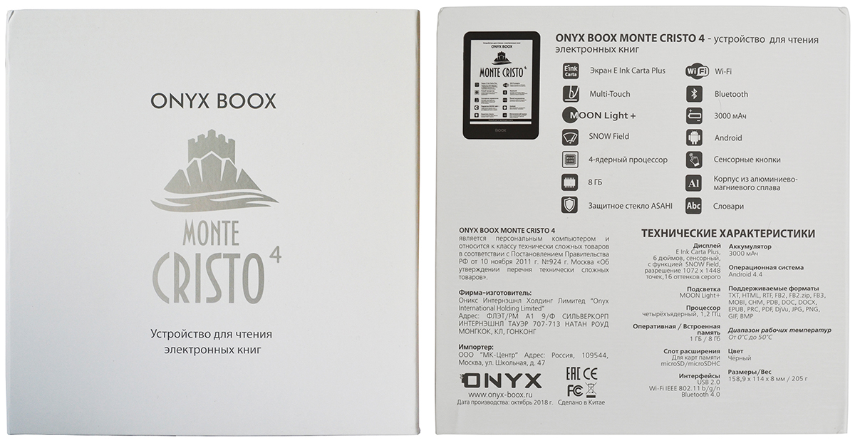 Planshety i elektronnye knigi - Obzor elektronnoy knigi ONYX BOOX Monte Cristo 4