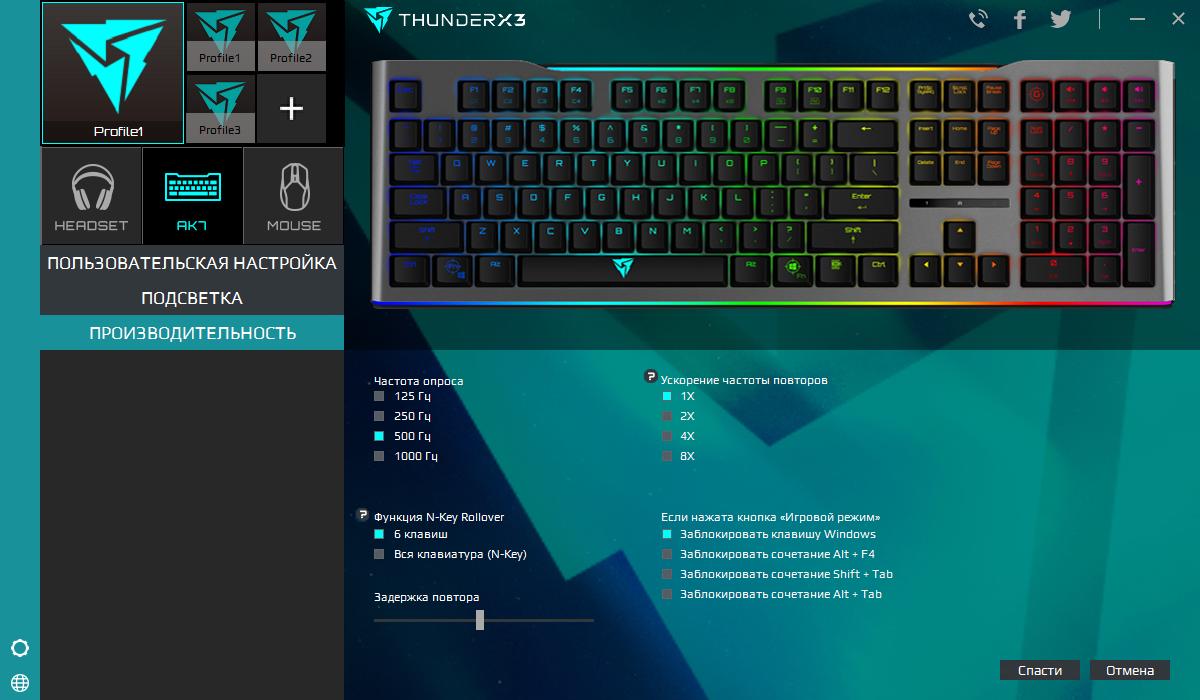 Periferiya - Obzor klaviatury ThunderH3 AK7. Krasivaya mehanika.