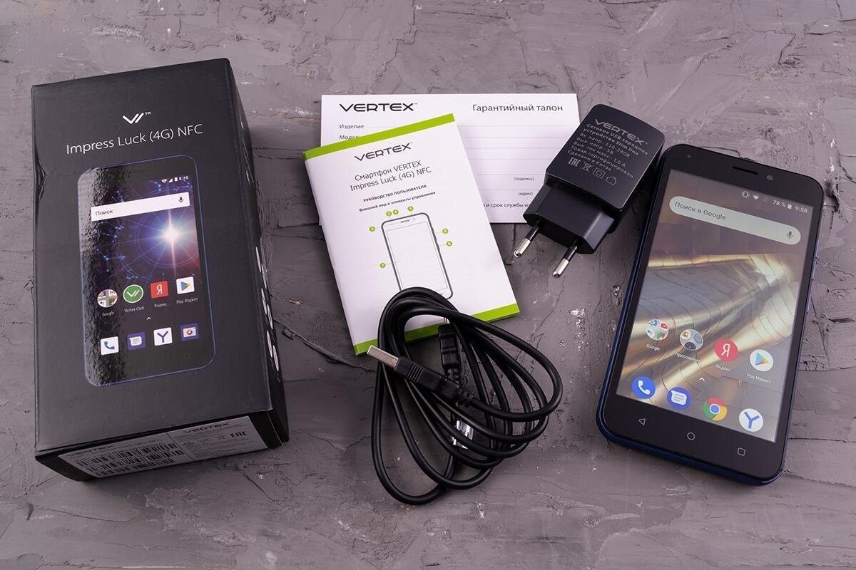 137327893879e Смартфоны и аксессуары - Обзор смартфона Vertex Impress Luck NFC (4G ...
