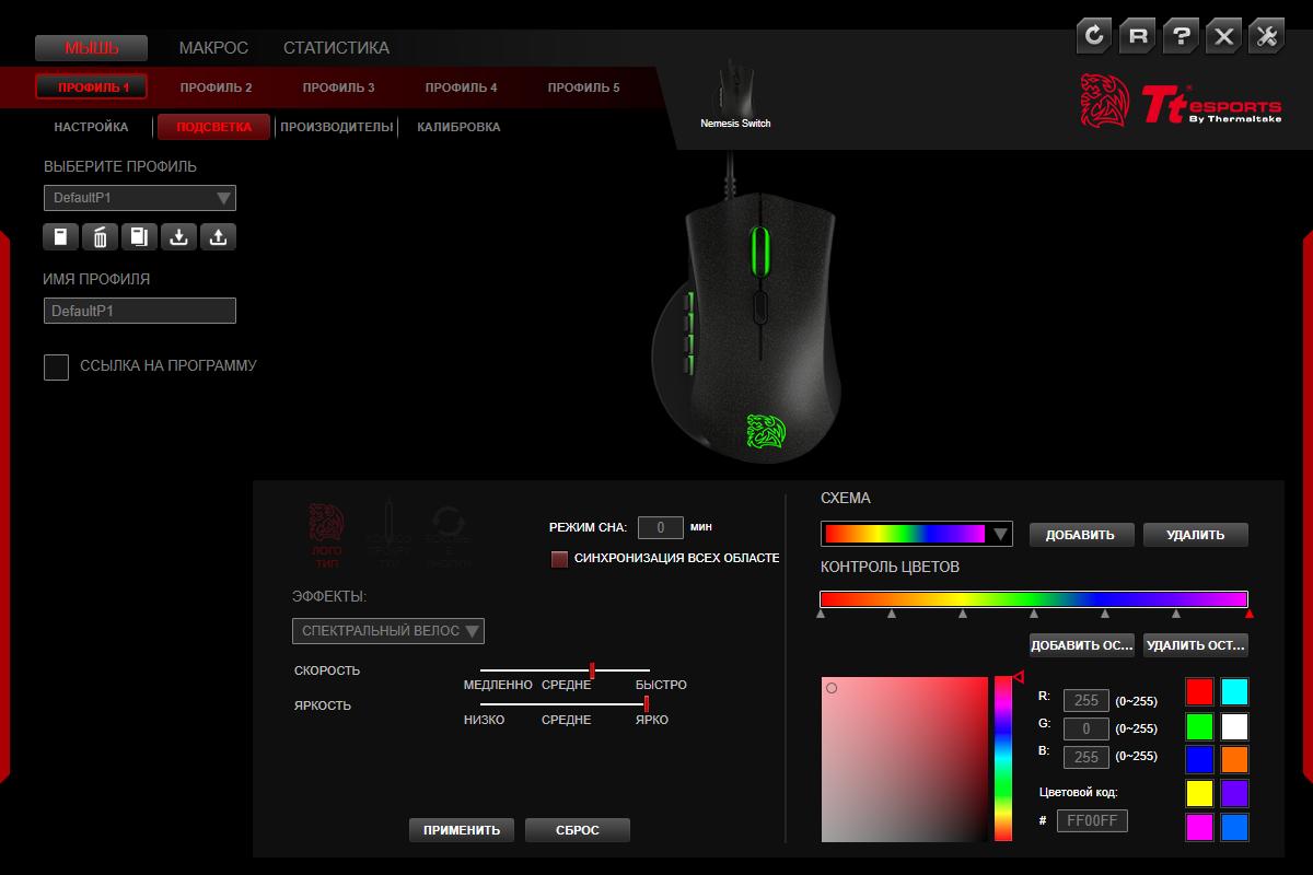 Periferiya - Obzor igrovoy myshi Tt eSPORTS NEMESIS SWITCH Optical RGB