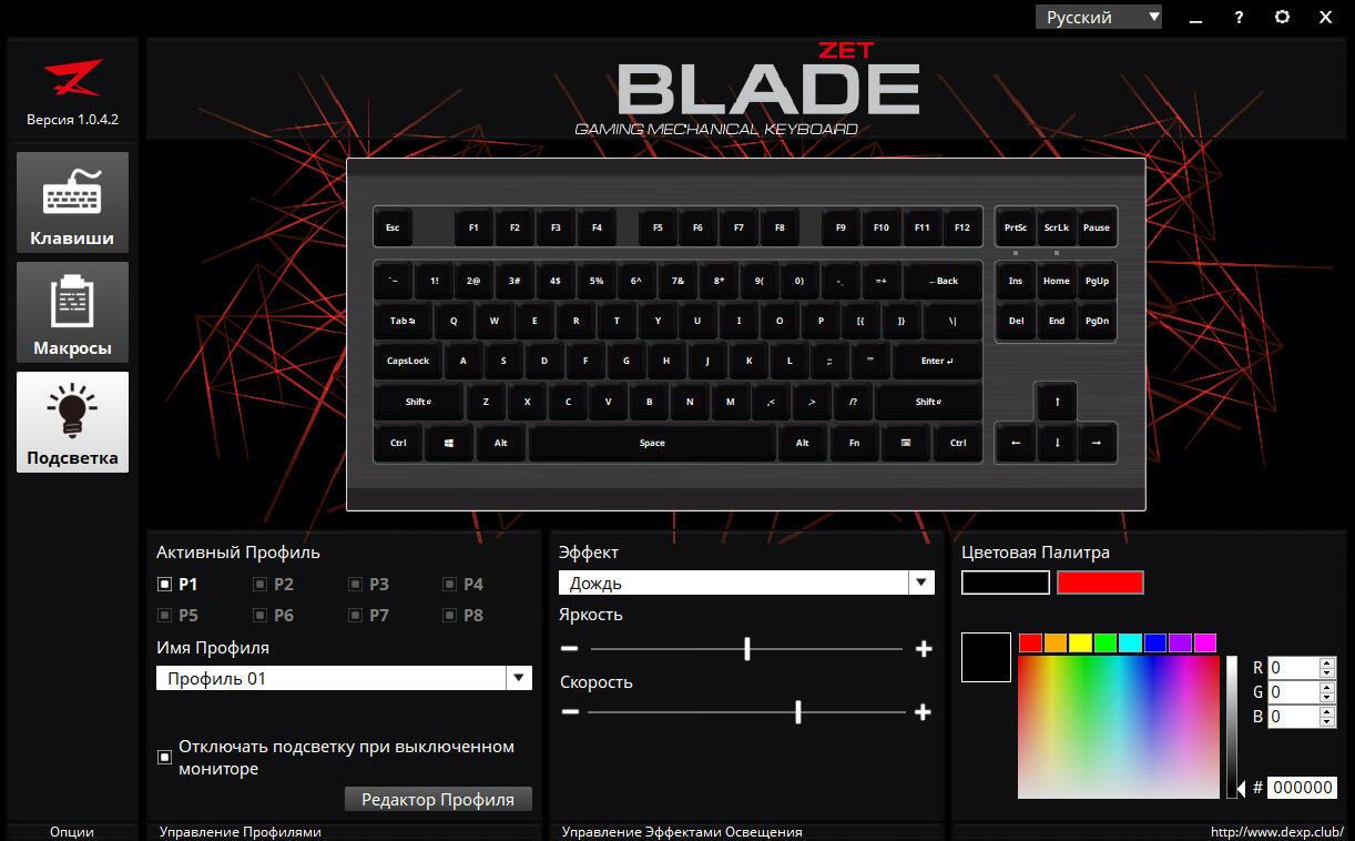 Periferiya - Obzor klaviatury ZET Blade PRO s pereklyuchatelyami Kailh Red