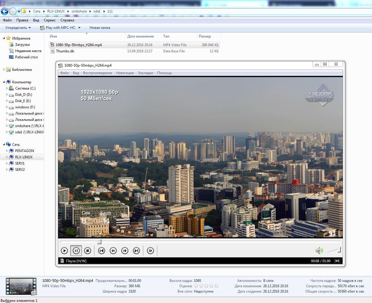 Setevoe oborudovanie - Obzor marshrutizatora TOTOLINK A3002RU