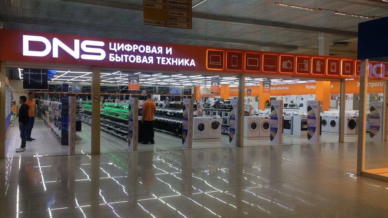 Синар дом одежды Космонавтов проспект 6в Барнаул  2ГИС