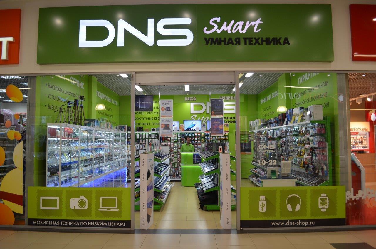 Купить 1 ТБ Жесткий диск   dnsshopru