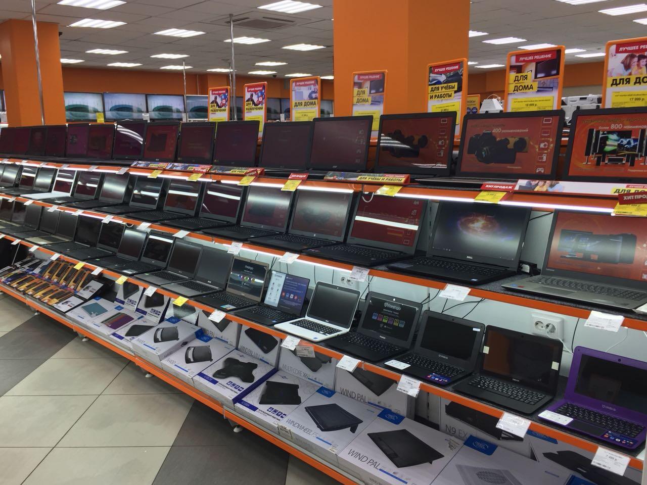Игровые аппараты в сарове игровые автоматы для детей какой оквэд добавлять