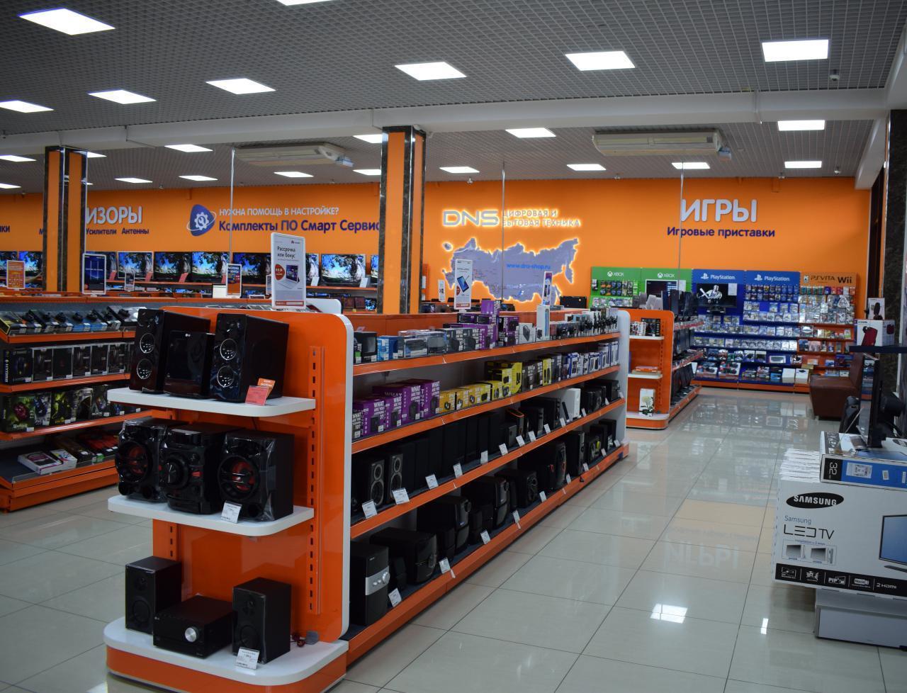 Армавир магазин dns На Советской Армии адрес телефон часы  Фотографии магазина
