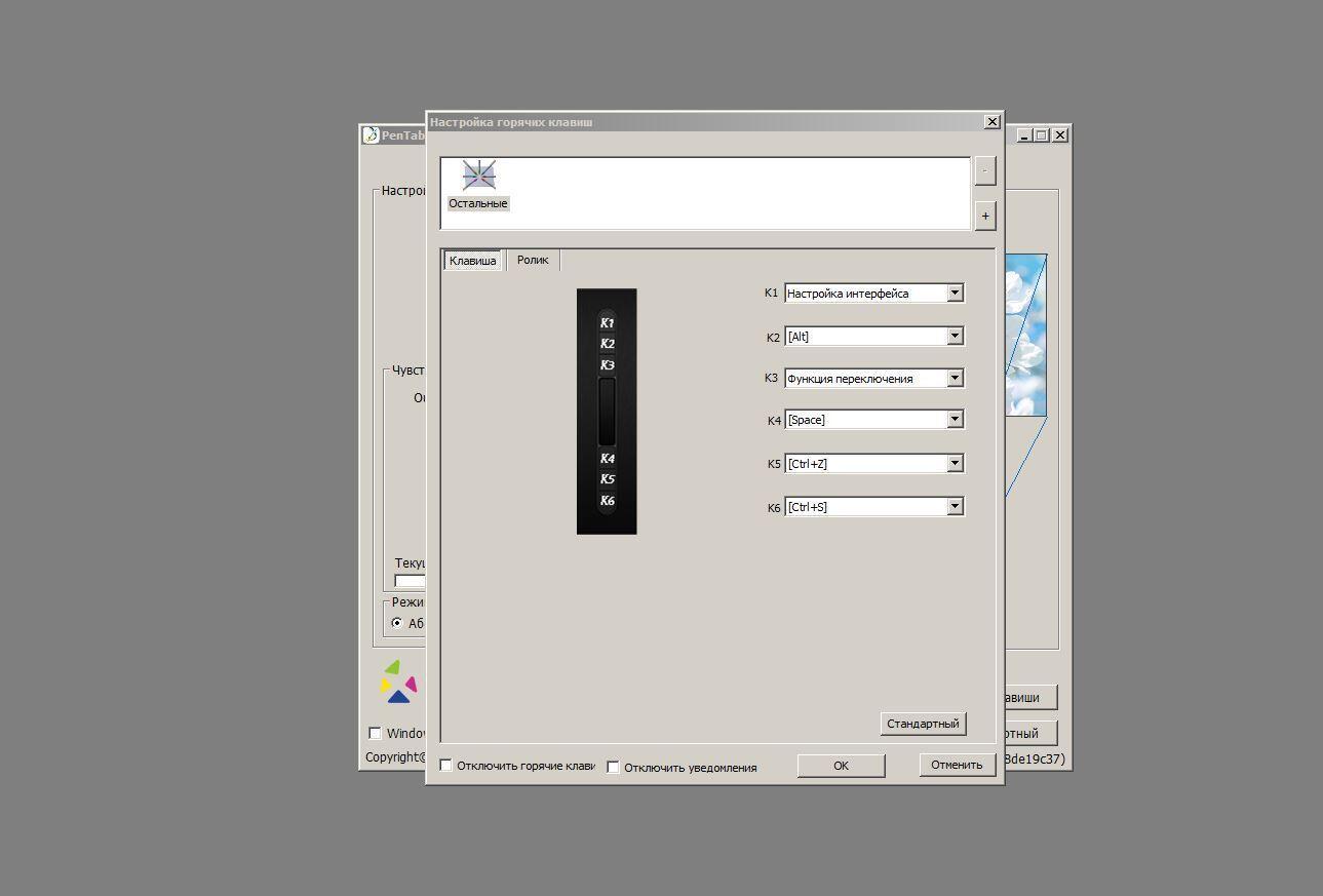 Periferiya - Obzor graficheskogo plansheta XP-PEN Artist 12