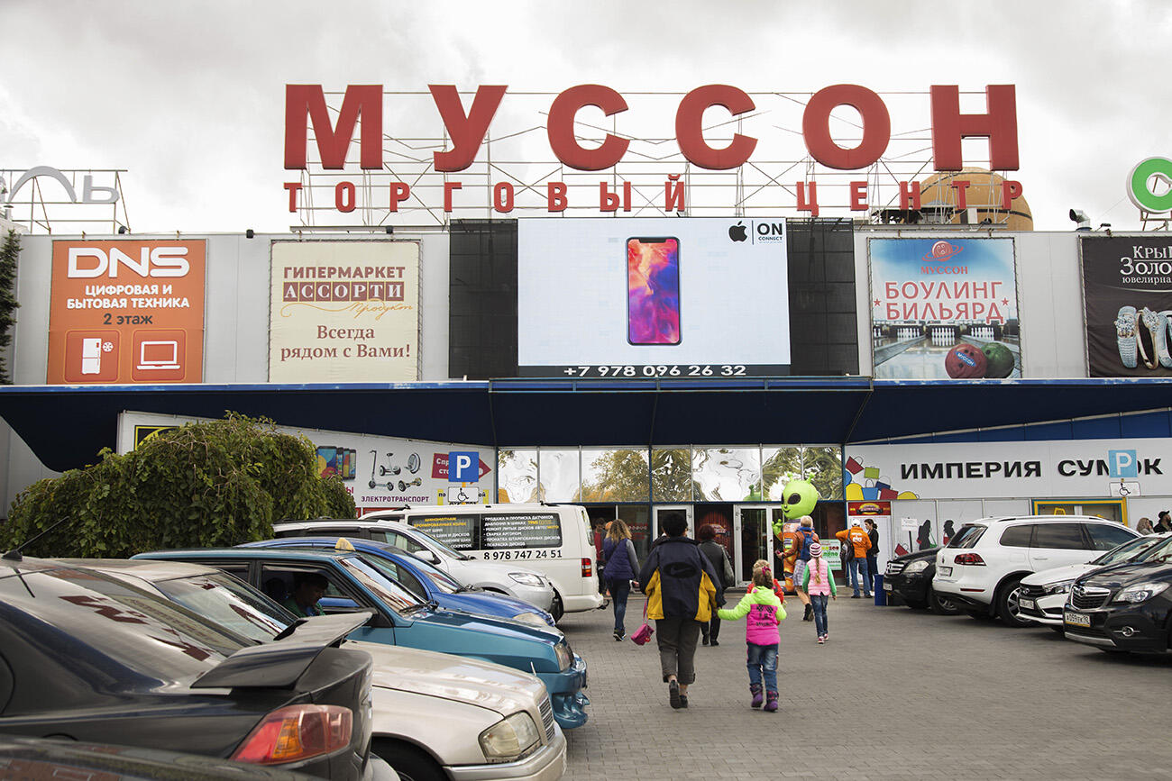 Фокстрот севастополь сайт автопилот.ру сайт новосибирск чехлы