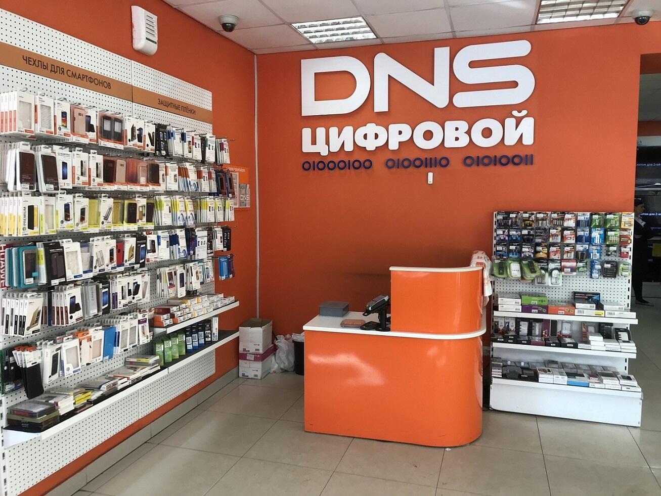 Комсомольск на амуре магазин поинт каталог