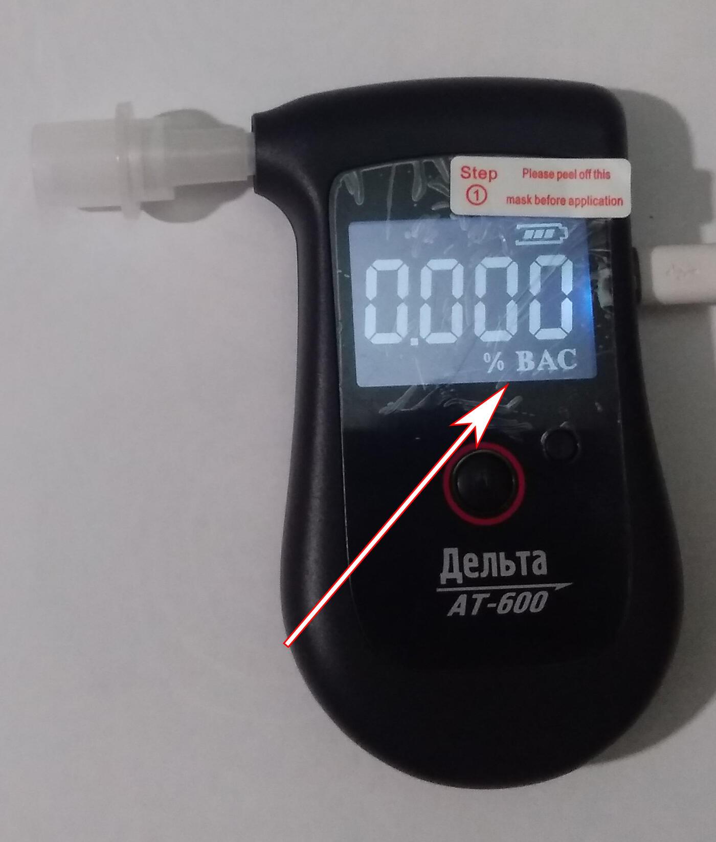 Personalnyy blog - Obzor alkotestera Delta AT-600