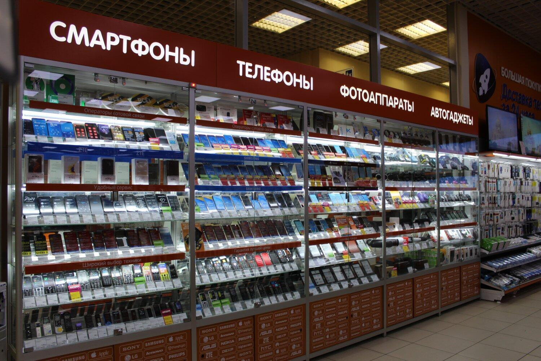 Магазины металлоискателей в воронеже адреса 200000 карбованцев города герои