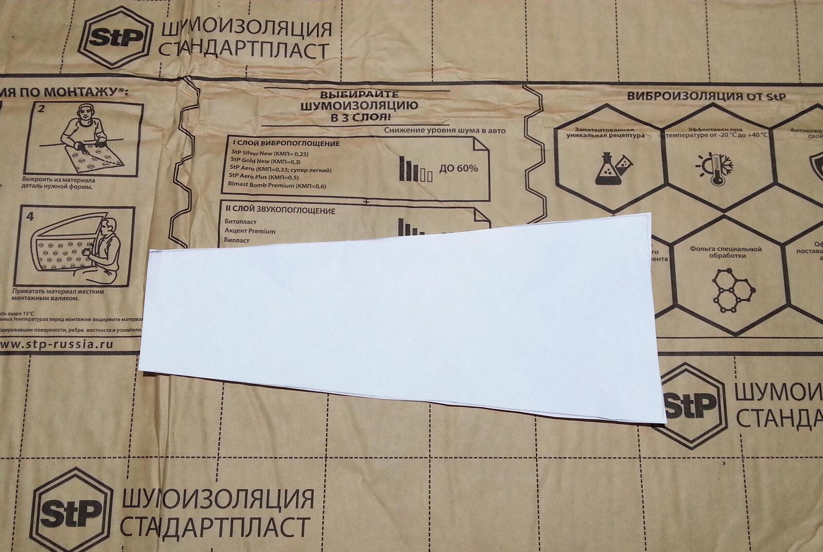 """Periferiya - Polnostyu nastraivaemoe """"pod sebya"""" igrovoe kreslo ThunderX3 BC5"""