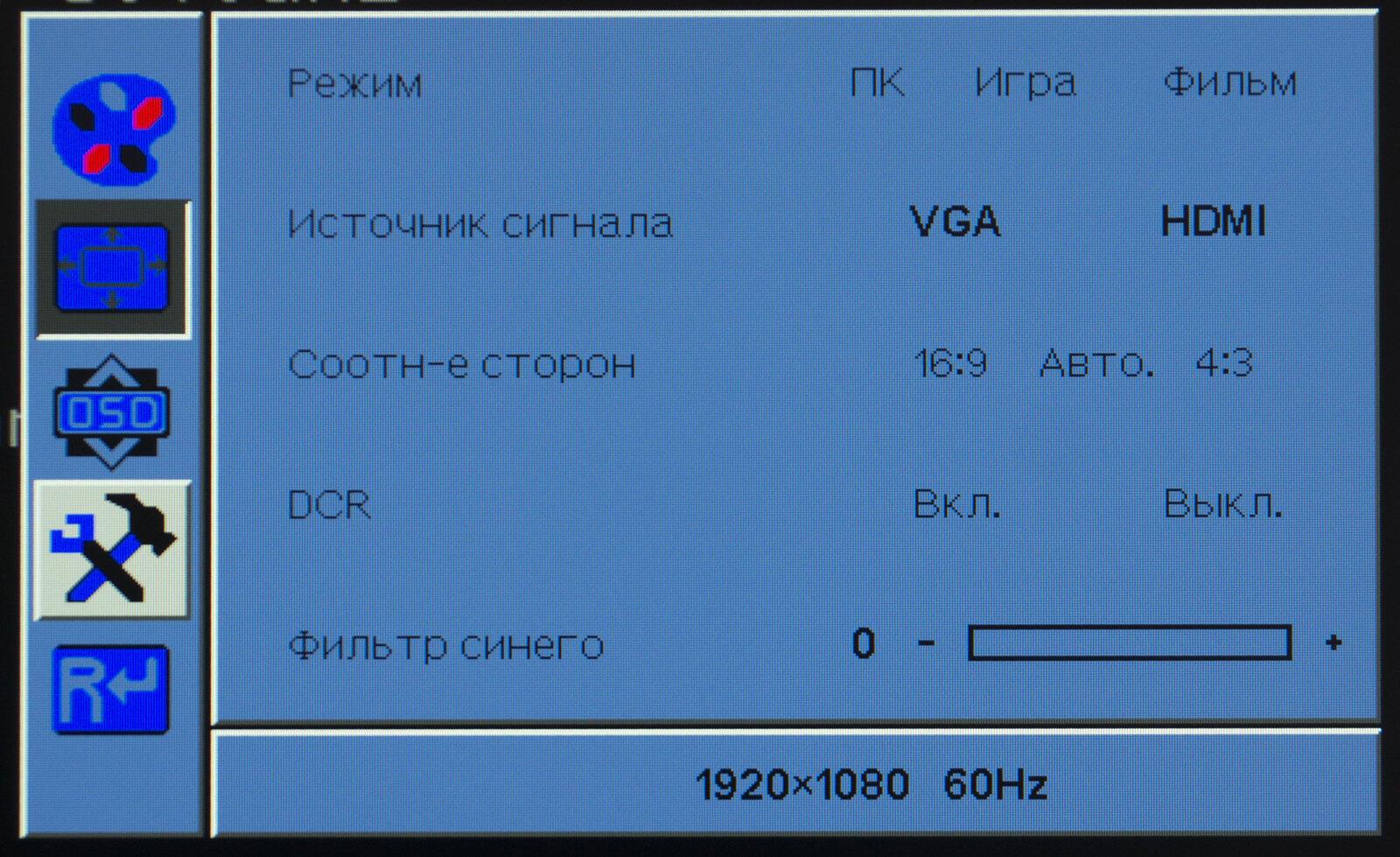 """Periferiya - Obzor monitora DEXP 27"""" FF270D"""