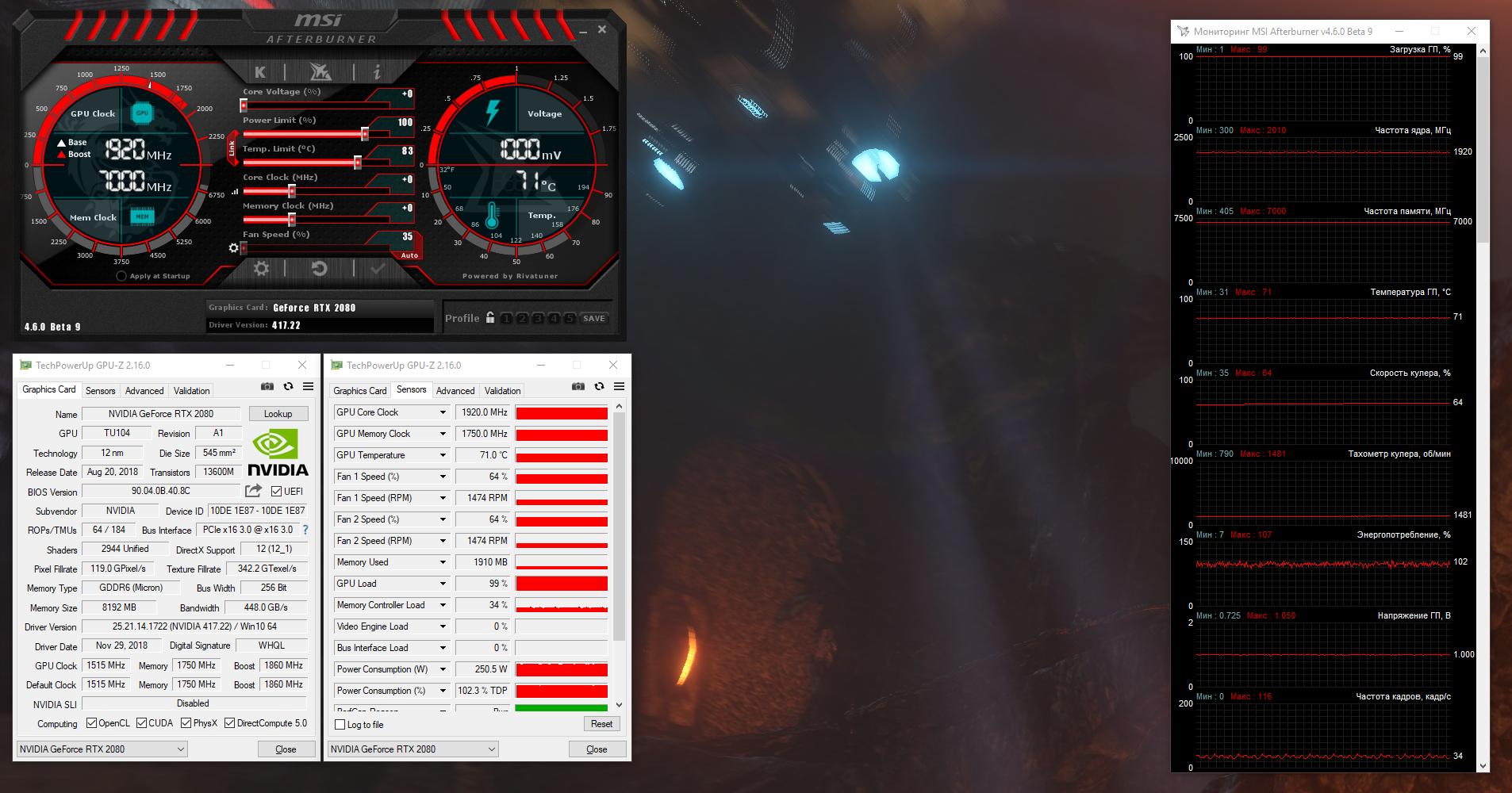 Videokarty - Obzor i test videokarty Palit GeForce RTX 2080 Super Jetstream