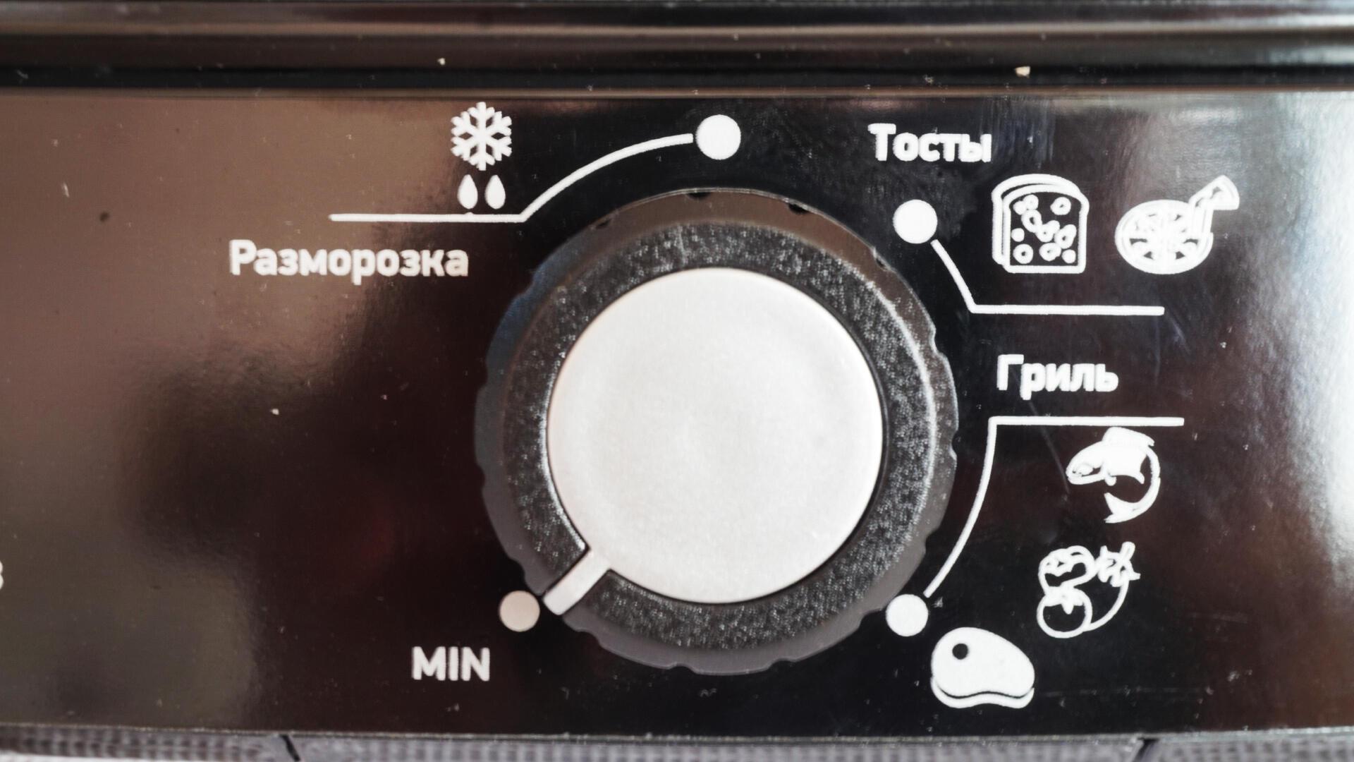 Bytovaya Tehnika - Obzor grilya BBK BEG2002