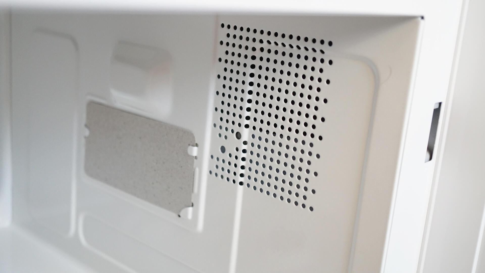 Bytovaya Tehnika - Obzor mikrovolnovoy pechi Hotpoint-ARISTON MWHA 253 W