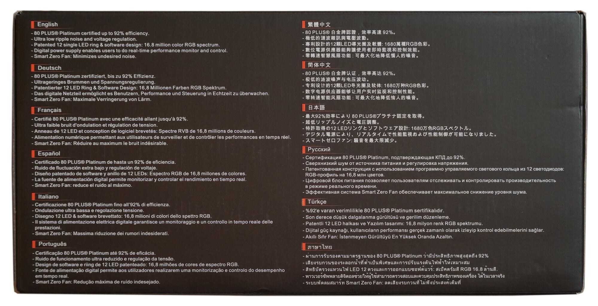 Kompyutery i komplektuyushcie - Obzor bloka pitaniya Thermaltake Toughpower iRGB PLUS 850W